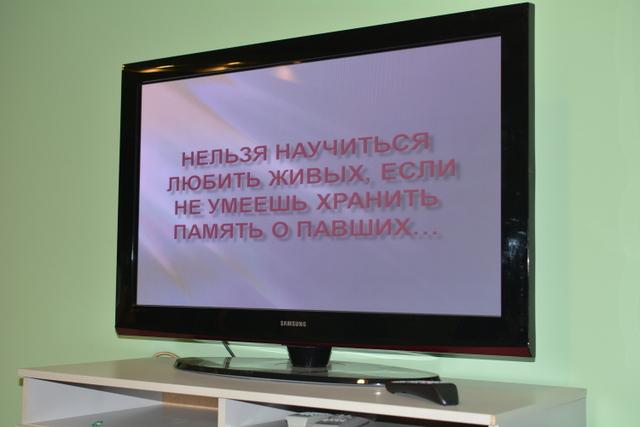 Image:news_1135_9.jpg